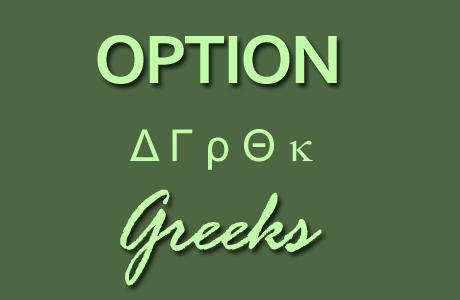 Understanding Options Greeks – Simplified